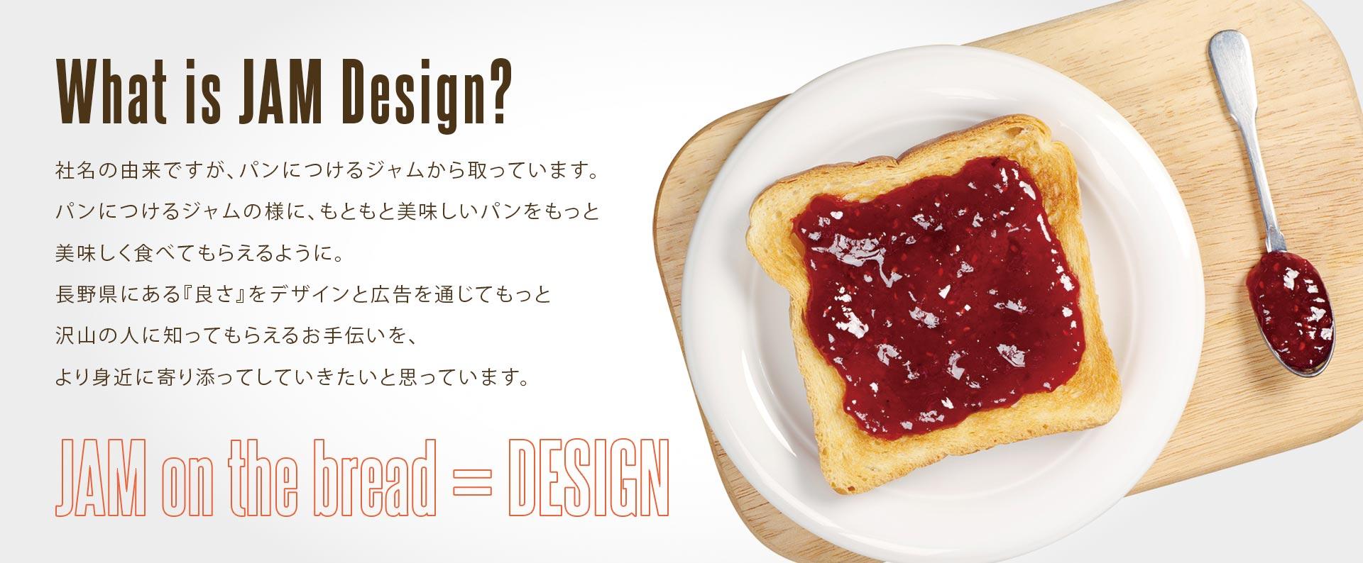 What is JAM Design?
