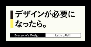 jam_blog_06