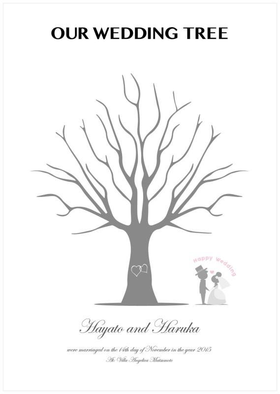 wedding_tree