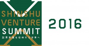venture_summit_2016