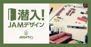 blog_61