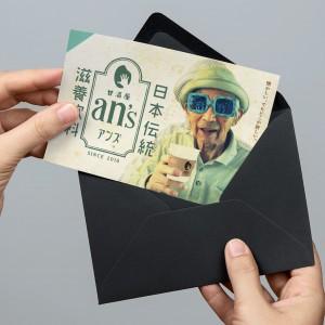 ans_postcard