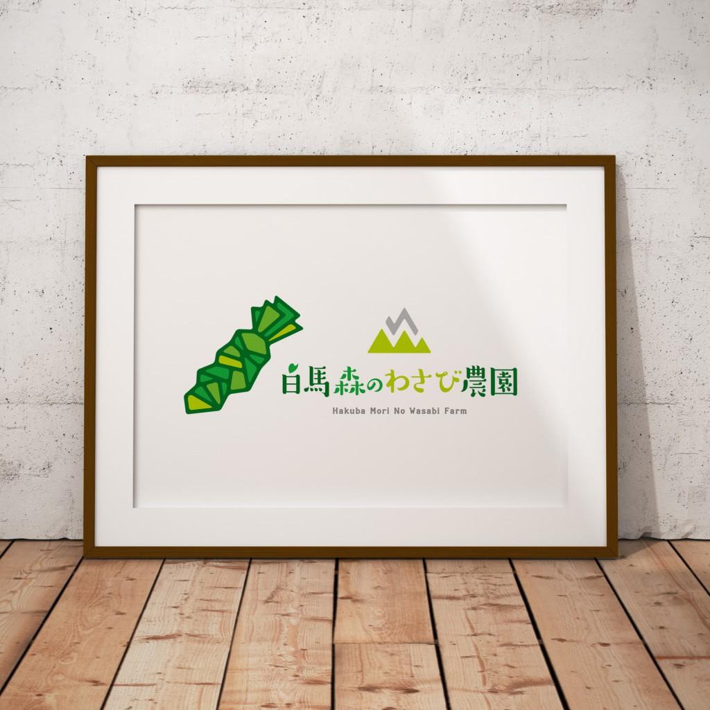 hakuba_morino_wasabinouen_logo