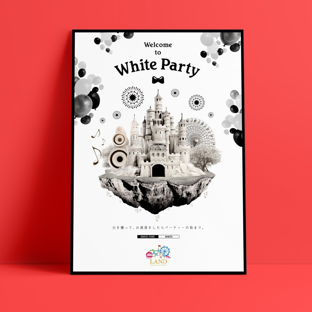 land_whiteparty_2