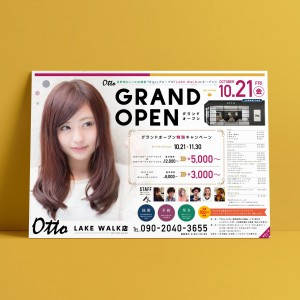 otto_lake_walk_grandopen